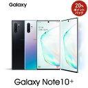 Galaxy Note10+(plus) 楽天モバイル対応 simフリースマートフォン