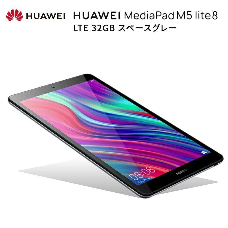 HUAWEI MediaPad M5 Lite8