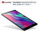 HUAWEI MediaPad M5 Lite8 WiFi ...