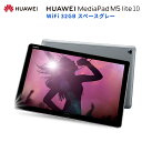 HUAWEI MediaPad M5 Lite10 WiFi...