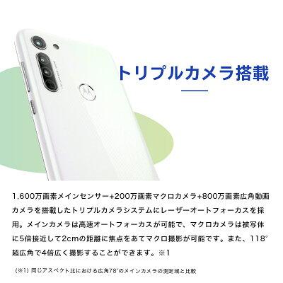 Motorola モトローラ simフリースマートフォン moto g8【おひとり様1台限り】 画像2