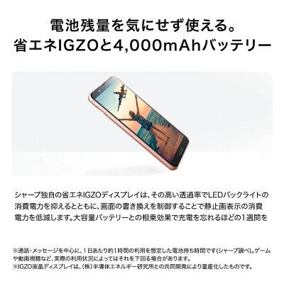 SHARP AQUOS sense3 lite 楽天モバイル対応 simフリースマートフォン 画像2