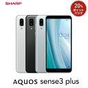 SHARP AQUOS sense3 plus 楽天モバイル対応 simフリースマートフォン