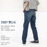 【クーポン最大15〜30%→23日20時まで】 DEEP BLUE 72419-3 ディープブルー 12.5oz 甘織デニム ボーイフレンドパンツ フルレングス col.2 ブルー ディ-プ・ブル-