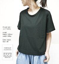 FABRIQUE・en・planete・terre・91012・ファブリケアンプラネテール・オーバーサイズ・半袖・Tシャツ・カットソー