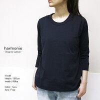 harmonie81920215アルモニオーガニックコットンふんわり天竺ゆったり切り替え8分袖プルオーバー