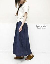 harmonie・8750085・アルモニ・オーガニックコットン・ふんわり天竺・無地・切り替え・TEEシャツ