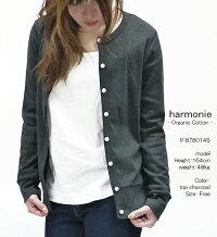 harmonie・8780145・アルモニ・オーガニックコットン・クルーネック・カーディガン