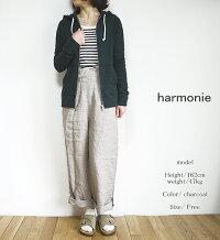 harmonie・6520425・アルモニ・もこもこ・接結・無地・ダブル・ZIP・UP・パーカー
