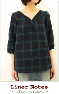 LINER NOTES liner BW pattern V pullover over 06063 ladies