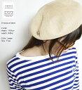スパイシー リネン服デニムの通販で買える「【まとめ買い最大15%OFFクーポン→7/20】 30%OFF SALE/セール FABRIQUE en planete terre 91218 81216 ファブリケアンプラネテール コンチョ付き ベレー帽 basque beret ポイント消化【お買い物マラソン 7月 最大ポイント10倍】」の画像です。価格は3,704円になります。