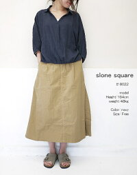 slone・square・8022・スロンスクエア・東炊き・リネン・衿付・スキッパー・ブラウス