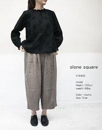 slonesquare6462スロンスクエアフレンチリネンボールパンツ