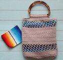 【綿麻バンブーバッグ】ポーチ付き!手編みの綿麻バッグ!もち手はバンブーすかしの中生地はサラッペを使用職人が1つ1つ丁寧に編んでいます!