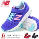 ニューバランス キッズ スニーカー ジュニアシューズ ランニングシューズ New Balance 靴 男の子 女の子 子供 YT570 送料無料 2021 新作