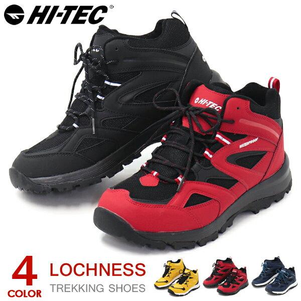 ハイテック トレッキングシューズ ロックネス 防水 メンズ レディース 登山靴 スニーカー ウォーキングシューズ ハイカット HI-TEC ウィメンズ LOCHNESS WP HKU25W HKU29W 3E 送料無料画像
