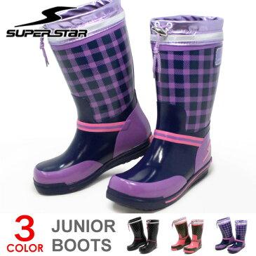スノーブーツ キッズ ブーツ 女の子 雪遊び ジュニア 防水 防寒ブーツ 滑り止め ムーンスター スーパースター J68R