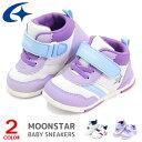 ムーンスター キャロット ベビーシューズ 靴 スニーカー キッズ 男の子 女の子 子供靴 ベビー moonstar ...