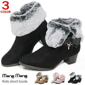 e25e9c9e4addb キッズ ブーツ ショートブーツ ジュニア 女の子 おしゃれ かわいい 子供靴 リボン 防寒ブーツ 太ヒール 歩き
