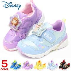 3dbab6cff1efe ディズニー 光る靴 プリンセス アナと雪の女王 トイストーリー カーズ アナ雪 男の子 女の子 キッズ スニーカー キッズシューズ C1203 C1226  MIX