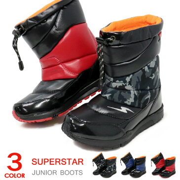 スノーブーツ キッズ ブーツ 男の子 雪遊び ジュニア 防水 防寒ブーツ スパイク付き 滑り止め ムーンスター スーパースター WPJ81SP