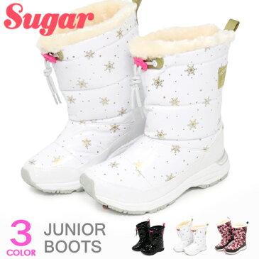 スノーブーツ キッズ ブーツ 女の子 防寒ブーツ 防水 雪遊び ジュニア スパイク付き 滑り止め ムーンスター シュガー WPJ60SP