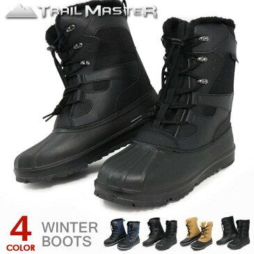 スノーブーツ メンズ ブーツ 防寒 防水 ミドル ロングブーツ 防滑 ウィンターブーツ アシックス商事 トレイルマスター TR-017 TR-018