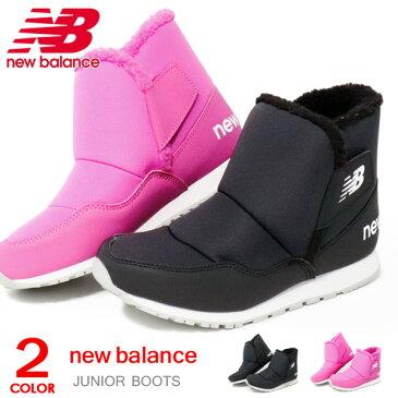 ニューバランス スノーブーツ キッズ ブーツ 男の子 女の子 ジュニア 雪靴 防水 防寒 雪遊び New Balance KB996S おしゃれ