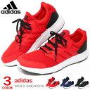 アディダス adidas メンズ ランニングシューズ スニーカー 靴 ウォーキングシューズ カジュアル GLX4M