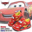 カーズ 靴 ベビーシューズ キッズ スニーカー キッズシューズ 子供 車 ディズニー 男の子 B1141