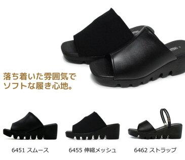 オフィスサンダル ナースサンダル 厚底 レディース 黒 美脚 軽量 歩きやすい やわらかい 6451 6455 6462 送料無料