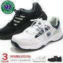 ウィンブルドン テニスシューズ 靴 ウォーキングシューズ メンズ シューズ 白ス