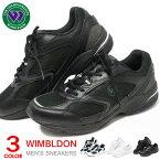 ランニングシューズ スニーカー メンズ 防水 靴 ウォーキングシューズ 幅広 3E 運動 白 黒 ウィンブルドン 044WS M045WS 送料無料