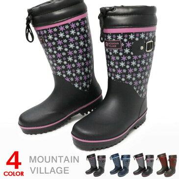 スノーブーツ キッズ ブーツ 長靴 レインブーツ ジュニア 女の子 防水 スパイク付き 滑り止め 子供 雪遊び マウンテンビレッジ