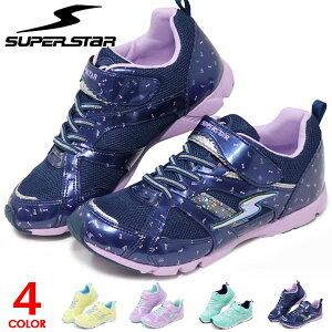 スーパースター バネのチカラ ムーンスター 女の子 ランニングシューズ ジュニアシューズ キッズ スニーカー 運動靴 J901