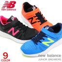 ニューバランス スニーカー キッズ ジュニア シューズ ランニングシューズ New Balance 靴 男の子 女の子