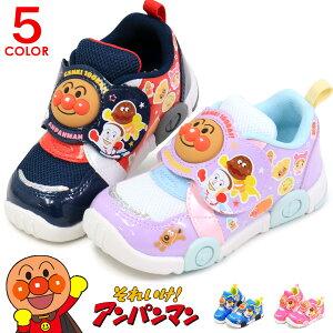 アンパンマン 靴 キッズ スニーカー ベビーシューズ キッズシューズ キャラクター 子供 男の子 女の子 C147