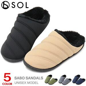 サボサンダル レディース メンズ モックサンダル モックサンダル あったか 暖かい 靴 無地 迷彩 ダウン 秋冬 SOL 29821 29604