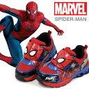 スパイダーマン 光る靴 靴 スニーカー