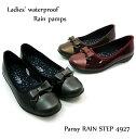 パンジー パンプス 防水 レディース 靴 レイン カジュアルシューズ レインパンプス Pansy RAIN STEP 4927