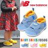 ニューバランス キッズ ベビーサンダル ウォーターシューズ New Balance FD506 アクアシューズ 男の子 女の子 子供 靴 水遊び おしゃれ かわいい