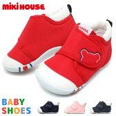 ミキハウス 靴 mikihouse ベビーシューズ キッズ スニーカー ファーストシューズ 男の子 女の子 shoes 10-9372-978 10-9376-611