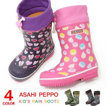 ペポ スノーブーツ キッズ 長靴 レインブーツ 男の子 女の子 防水 スパイク付き 滑り止め 子供 雪遊び R810SP