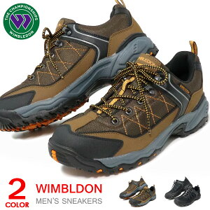 トレッキングシューズ メンズ スニーカー 防水 防滑 靴 ウォーキングシューズ スニーカー 幅広 4E 運動 登山 ウィンブルドン M046WS 送料無料