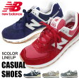 New Balance ニューバランス ML574 レディース メンズ スニーカー ウォーキングシューズ おしゃれ かわいい 送料無料