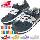 ニューバランス KV996 キッズ スニーカー 子供 靴 キッズシューズ ジュニアシューズ New Balance 男の子 女の子