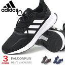 アディダス adidas ランニングシューズ メンズ スニーカー 靴 ウォーキングシューズ カジュア...
