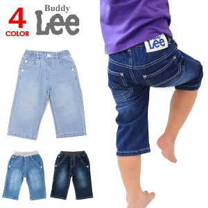 Buddy Lee デニム ハーフパンツ ストレッチパンツ キッズ 男の子 女の子 半ズボン ショート ストレッチデニム ボトムス 子供服