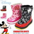 ミッキーマウス ブーツ キッズ スノーブーツ ミニーマウス 防水 男の子 女の子 防寒ブーツ WC017ESP スパイク
