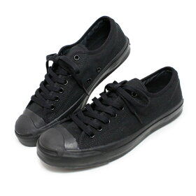 JACKPURCELL-7